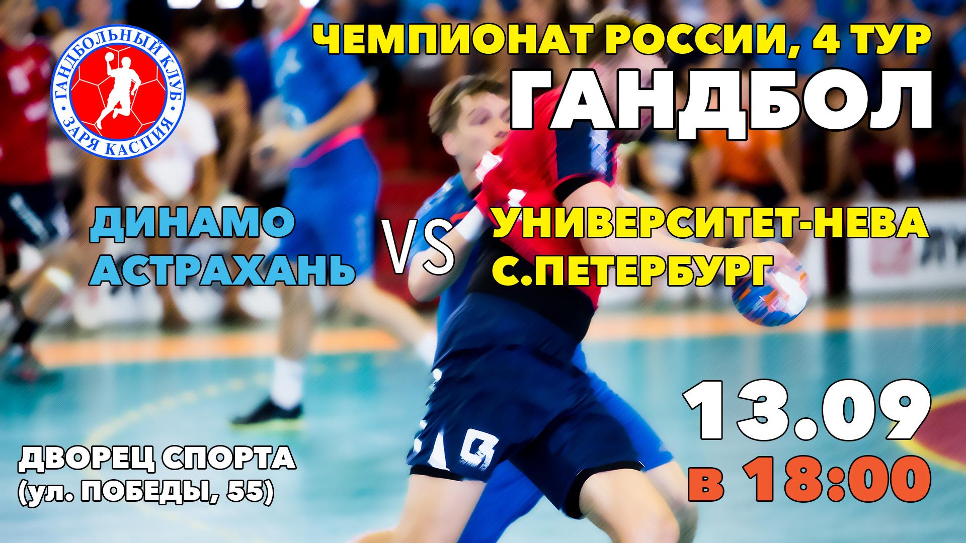 http://zarya-kaspiya.ru/wp-content/uploads/2015/09/2015.09.13-NEVA-.jpg