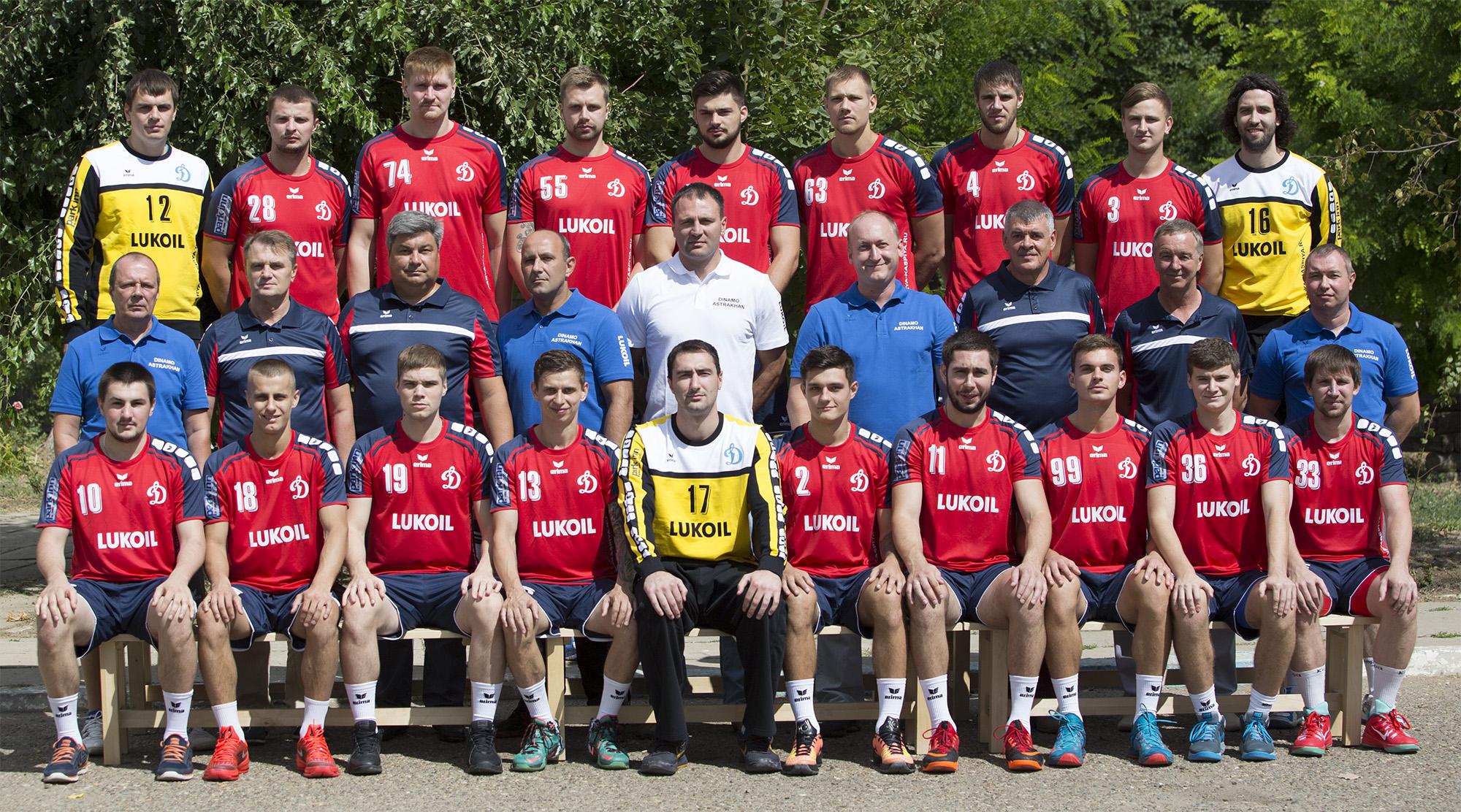 Динамо2015-2016