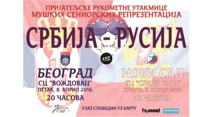 srb-rus_plakat_web